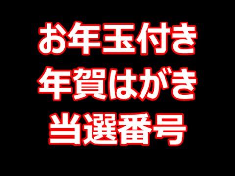 f:id:yatchae:20170117050024j:plain