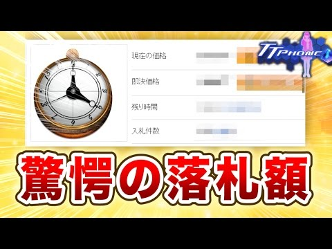 f:id:yatchae:20170118200021j:plain
