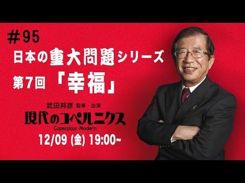 f:id:yatchae:20170119020010j:plain