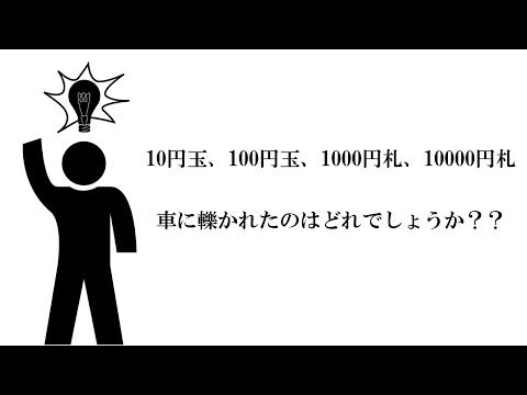 f:id:yatchae:20170217080009j:plain