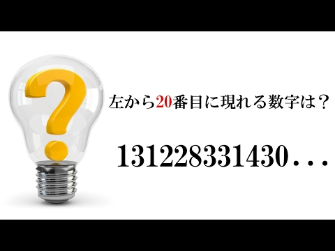 f:id:yatchae:20170219200022j:plain