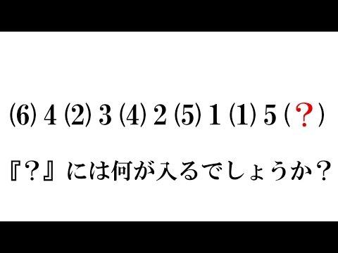 f:id:yatchae:20170320080020j:plain