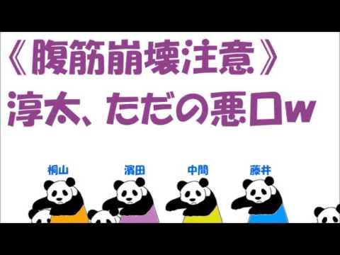 f:id:yatchae:20170321020023j:plain