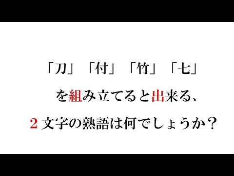 f:id:yatchae:20170404200023j:plain