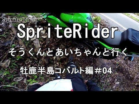 f:id:yatchae:20170423200013j:plain