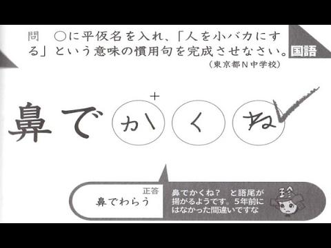 f:id:yatchae:20170506020009j:plain