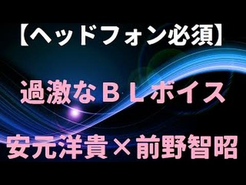 f:id:yatchae:20170515020014j:plain