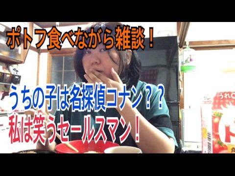 f:id:yatchae:20170605020022j:plain