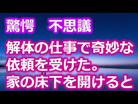 f:id:yatchae:20170621200008j:plain