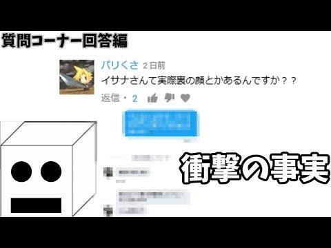 f:id:yatchae:20170801200017j:plain
