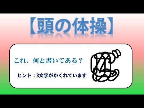 f:id:yatchae:20170807200021j:plain