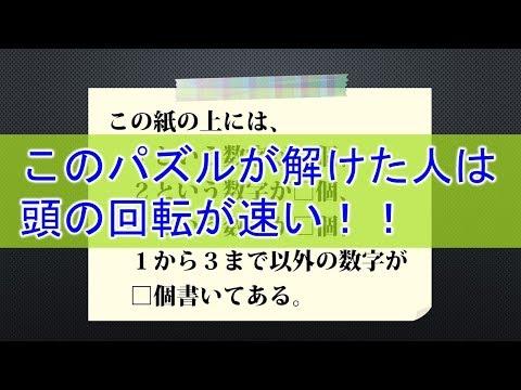 f:id:yatchae:20170814080010j:plain