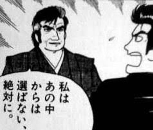 f:id:yaterugumasukisukizamurai:20190129221804j:plain