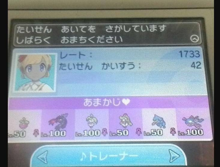 f:id:yaterugumasukisukizamurai:20190226190031p:plain