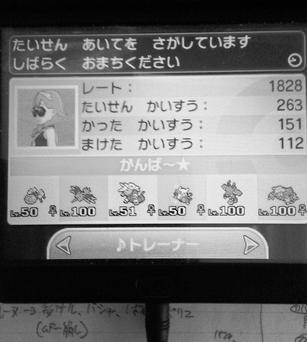 f:id:yaterugumasukisukizamurai:20190625123946j:plain