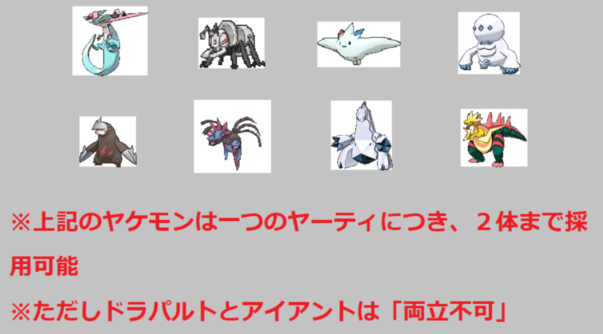 f:id:yaterugumasukisukizamurai:20200428105831p:plain