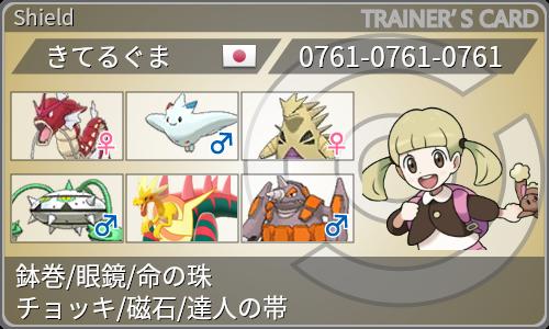 f:id:yaterugumasukisukizamurai:20200902165217p:plain