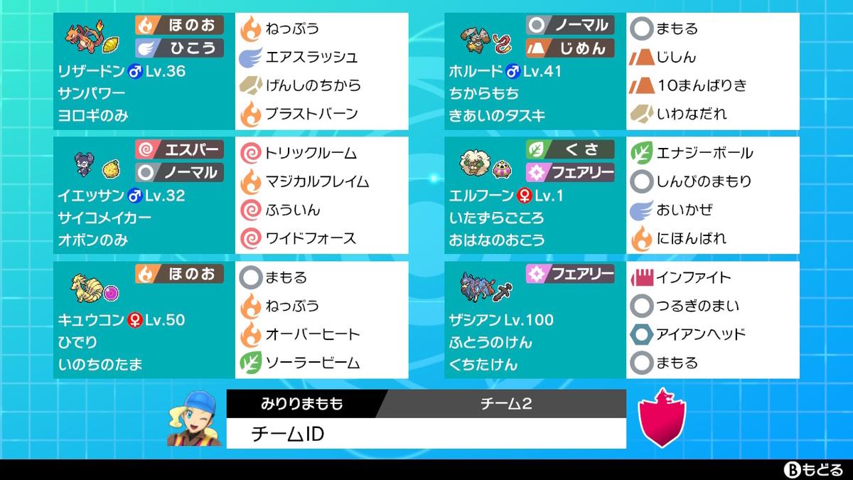 f:id:yaterugumasukisukizamurai:20201019105224j:plain