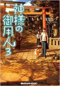 f:id:yatohiko:20160614145126p:plain
