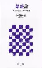 f:id:yatohiko:20160615162449j:plain