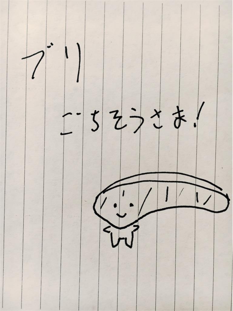 f:id:yatomuuu:20170531083728j:image