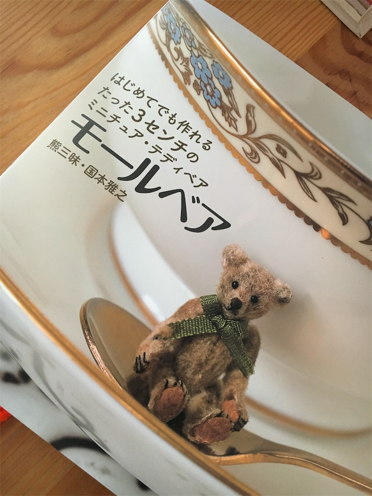 f:id:yatomuuu:20170806162253j:image