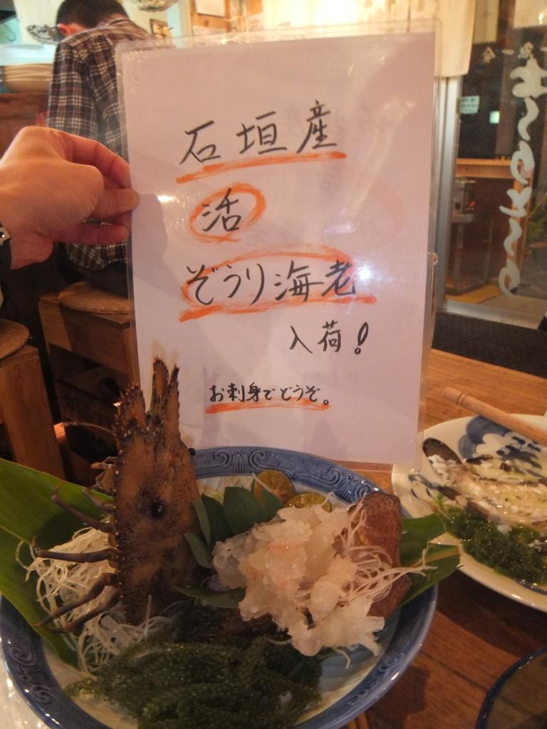 f:id:yatosyouta:20170831180408j:plain