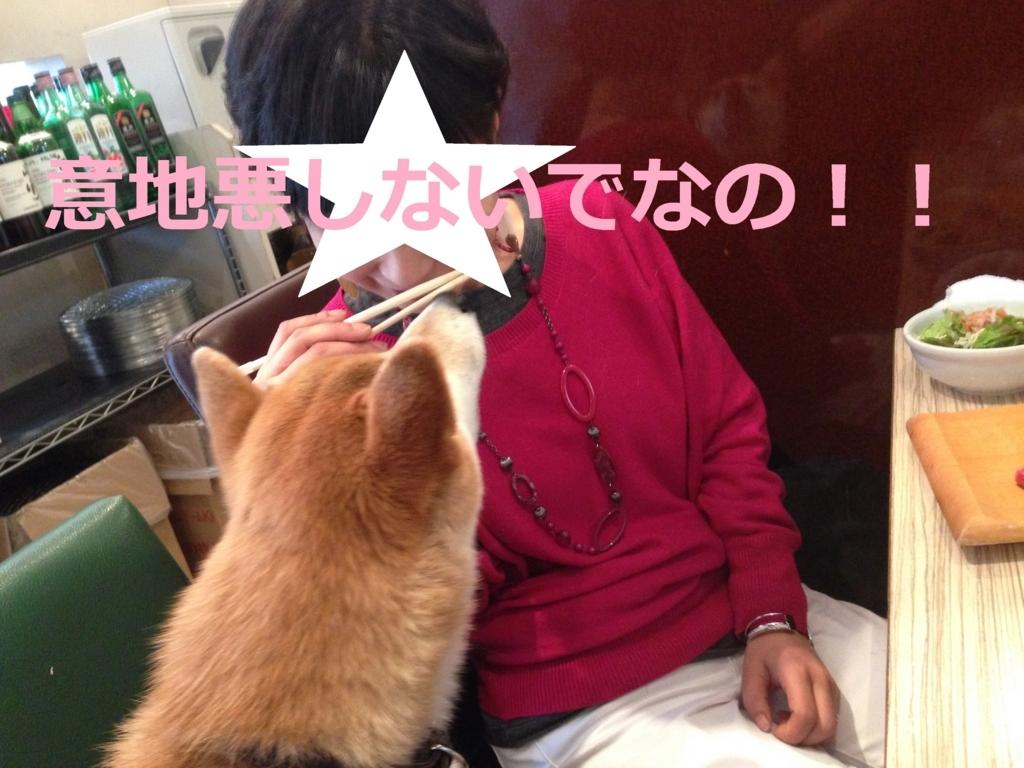 f:id:yatosyouta:20170919205748j:plain