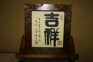 f:id:yatsugatake:20071206194207j:image:right