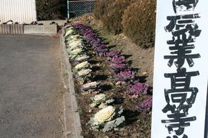 f:id:yatsugatake:20071227141320j:image:right