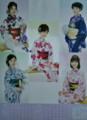 浴衣姿の「NHK気象予報士」カレンダー。(22.8.31)