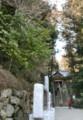 宝登山神社(23.2.2)