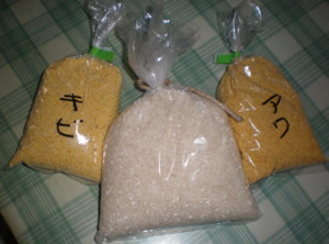 「賢治米」と「キビ(黍)」、「アワ(粟」)。