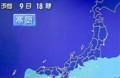 「寒波」流入。(昨夜の予報)(23.12.8)