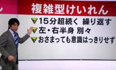 f:id:yatsugatake:20120210190439j:image