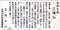 「三滝さん」説明板。(24.2.21)