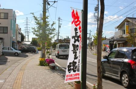 f:id:yatsugatake:20120808160129j:image