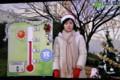 NHK気象情報、テレビ画面。(24.12.25)