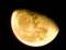 「神無月二十一日」のお月さま。(25.11.23)(23:05)