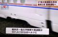 E7系車両の試運転。(25.12.16)