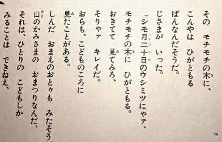 f:id:yatsugatake:20131222183724j:image