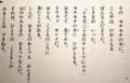 『モチモチの木』から(25.12.22)