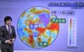 アメリカに、北極の寒波が流入。(26.1.8)