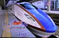 北陸新幹線・新型車両「E7系」。(26.2.11))