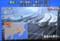 東京は、「震度3』の揺れ。(26.5.13)