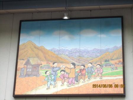 「熊谷元一童画写真記念館」見学。(26.6.5)