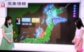 テレビ、気象・雷雨の情報。(26.6.12)