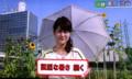 テレビ、全国的に猛暑の気象情報。(26.7.25)