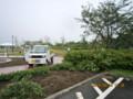 雨中の除草作業。(26.8.14)