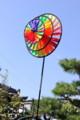 アメリカ土産の風車。(26.9.22)